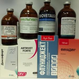 Спазмолитики, противовоспалительные и обезболивающие