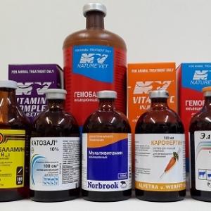 Витаминно-минеральные препараты