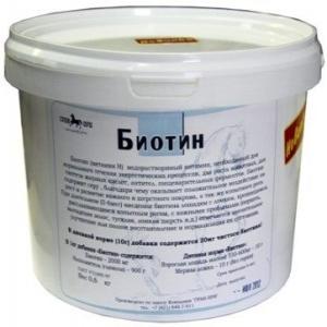 Биотин (витамин Н) , 600г