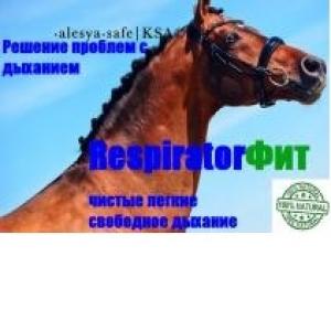 Сироп RespiratorФит, 1л