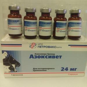 Азоксивет (полиоксидоний) 240 мг  р-р д/инъекций 8мл №5