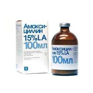 Амоксициллин- LA 15% (Amoxicillin 15% LA), 100мл