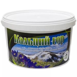 Кальций гор (с мумиё), 2 кг