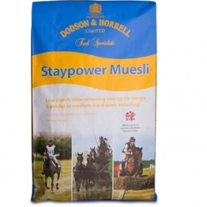 Стейповер мюсли (Staypower muesli) 20кг