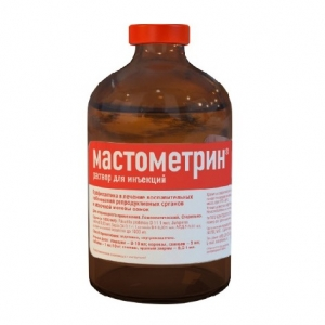 Мастометрин раствор для инъекций, фл. 100 мл