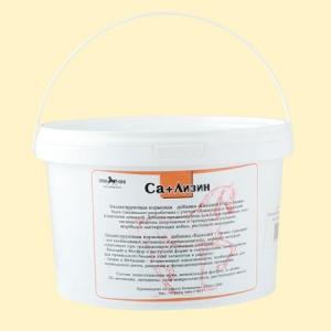 Кальций + Лизин (Са + Лизин), 1 кг