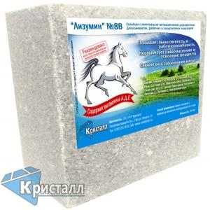 Солеблок с минералами и витаминами Лизумин 8В для лошадей  4кг