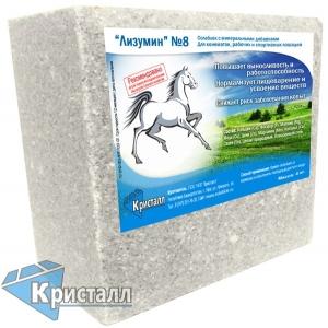 Солеблок с минеральными добавками Лизумин 8 для лошадей  4кг