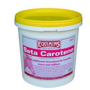 Бета Каротин ( Beta Carotene) 2 кг