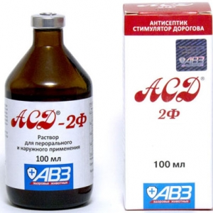 АСД-2Ф, 100мл