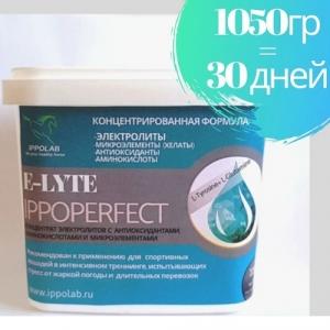 Электролит Иппоперфект Е-лайт (IPPOPERFERCT E-LYTE), 1050г