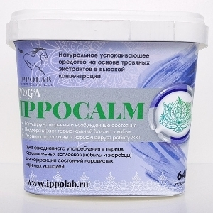 Иппокалм Йога (IPPOCALM YOGA ), 640 г