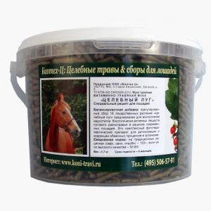 Целебный луг фитокомплекс для лошадей 2 кг