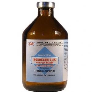 Новокаин 0,5%, 100мл