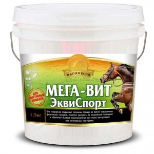 МЕГА-ВИТ ЭквиСпорт 1,5кг