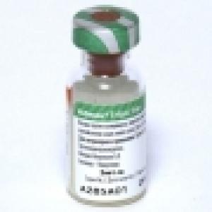 Вакцина Нобивак Tricat Trio,  доза