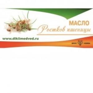 Масло ростков пшеницы, 3л