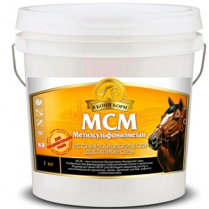 МСМ (Метилсульфонилметан), 1кг