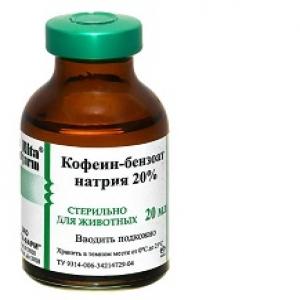 Кофеин-Бензоат Натрия 20%,20мл