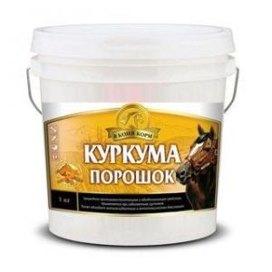 КУРКУМА 1 кг