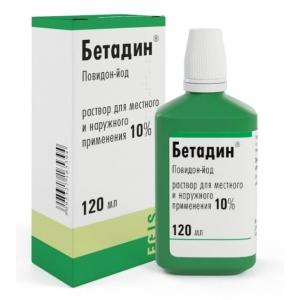 Бетадин (Betadine) 120мл