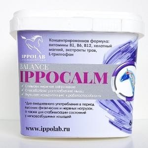 Иппокалм Баланс  ( IPPOCALM BALANCE) базовая, 640 грамм