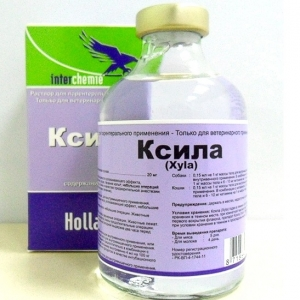 Ксила 2% 50мл фл.