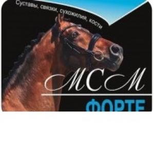 МСМ (MSM) 700 г